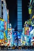 Tokio fondo de pantalla